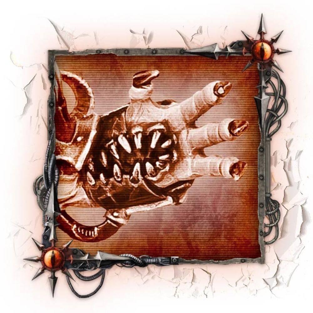 Daemonengine11 feb22 image73jvbrhmy